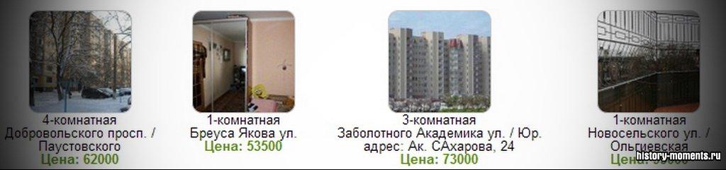 Свежие объявления о приобретении недвижимости в Одессе