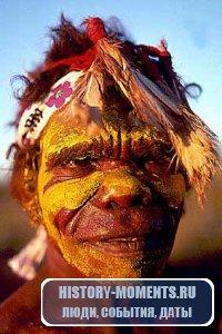 Аборигены. Кто такие аборигены? Кем были аборигены?
