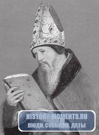 Августин из Гиппона