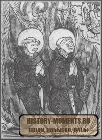 Августинцы