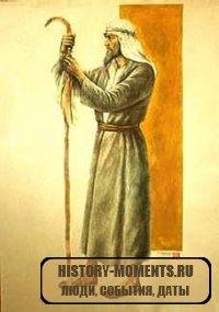 Авраам- родоначальник еврейского народа