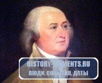 Адамс, Джон (1735-1826)