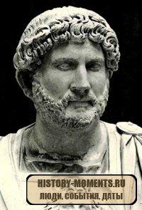 Адриан (ок. 76-138)
