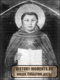 Аквинский, Фома ( 1223-1274)