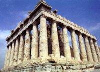 Акрополь - самая высокая часть укрепленного греческого города или цитадели