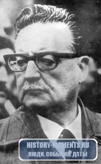 Альенде, Сальвадор (1908-1973) Чилийский государственный деятель