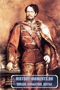 Андраши, Дьюла (1823-1890) Венгерский государственный