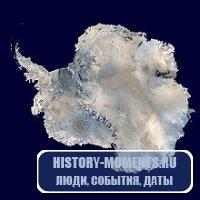 Антарктида. Покрытый льдами континент, окружающий Южный полюс