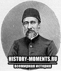 Али-Паша, Мехмед Эмин (1815 — 1871)