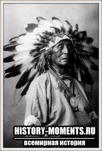 Американские индейцы Коренные народы Северной и Южной Америки