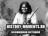 Апачи - Один из индейских народов, населявших Северную Америку