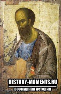 Апостолы - Избранные ученики Христа