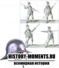 Армия сухопутная - Войска, организованные иобученные дляведения боевы: действий насуше