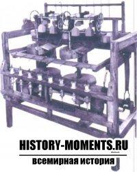 Промышленный гений - Ричард Аркрайт использовал сил/ воды, чтобы привести в движение прядильный станок, открывший путь Промышленной революции.