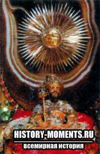 Аурангзеб (1618-1707) - Император Индии из династии Великих Моголов