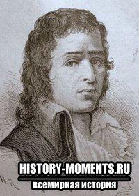 Бабёф, Гракх (1760—1797) (настоящее имя Франсуа Ноэль) - Социалист эпохи Французской революции