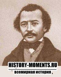 Бакунин, Михаил (1814-1876) - Русский революционер