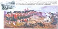 Балаклавский бой (25 октября 1854)