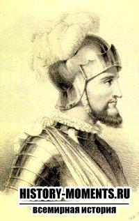 Бальбоа, Васко Нуньес де (1475— 1517) -Испанский путешественник и конкистадор