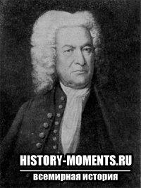 Бах, Иоганн Себастьян (1685— 1760) - Немецкий композитор и органист