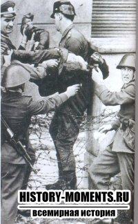 18-летнего Петера Фехтера смертельно ранили при попытке перелезть через Берлинскую стену в августе 1962 г. Его бросили умирать, и лишь через час полиция ГДР вынесла его тело.