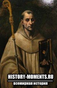 Бернар (Бернард) Клервоский (ок. 1090-1153) - Католический святой, богослов и церковный реформатор