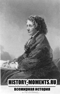 Бичер-Стоу, Гарриет (1811-1896) - Американская писательница