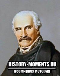 Блюхер, Гебхард Лебрехт фон (1742-1819) - Прусский фельдмаршал по прозвищу Маршал Вперед