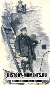 «Лоцман списан на берег» — карикатура 1890 г. в журнале «Панч» на увольнение кайзерон Вильгельмом II престарелого Бисмарка.