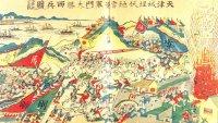 Во время кровавого Боксерского восстания китайские националисты насаживали на шесты отрубленные головы христиан и иностранцев. При осаде посольского квартала в Пекине был убит 231 европеец — главным образом миссионеры.