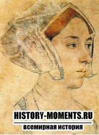 Редкий портрет Анны Болейн работы Ханса Гольбейна, ставшего придворным художником в 1536-м — в год казни королевы.
