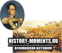 Ополченцы Симона Боливара теснят испанские войска в битве за Бояку на пути к Боготе.