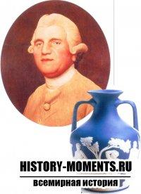 Джозайя Веджвуд сделал 25 копий Портлендской вазы — римской погребальной урны, изготовленной из матовой черной фаянсовой массы. Ее оригинал был разбит вандалом.