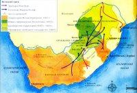 С 1835 г. волны африканеров (буров) стали покидать свои фермы в Капской колонии и двигаться в глубь континента. Когда британцы аннексировали их новую республику Наталь, они переселились в зону Высокого Вельда.