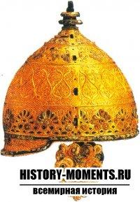 В IV в. до н.э. галльская знать носила такие тонко украшенные золотые и бронзовые парадные шлемы.