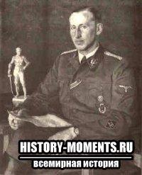 Гейдрих, Рейнхард (1904-1942)