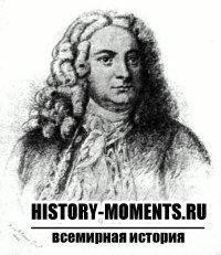 Гендель, Георг (1685-1759)