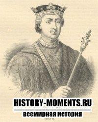 Генрих II (1133-1189)