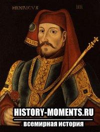 Генрих IV Болингброк (1366-1413)