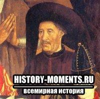 Человек в истории Генрих Мореплаватель (1394-1460)