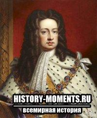 Георг I (1660-1727)