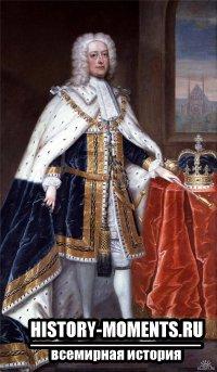 Георг II (1683-1760)