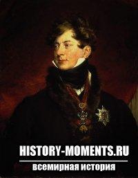 Георг IV (1762-1830)