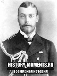 Георг V (1865 -1936)