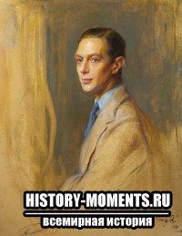 Георг VI (1895-1952).