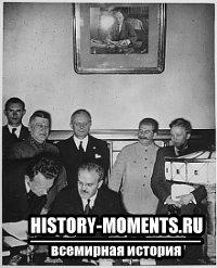 Германо-советский пакт о ненападении