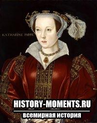 Говард (Хоуард), Екатерина (ок. 1521-1542)