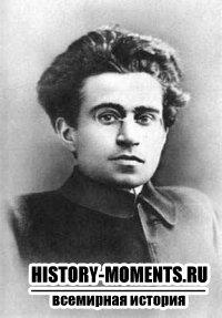 Грамши, Антонио (1891-1937)