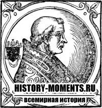 Григорий VII Гильдебранд (ок. 1020—1085)