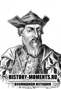 Да Гама, Васко (ок. 1460-1524)
